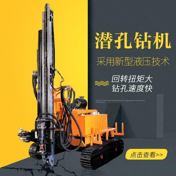 生产履带式fun88cnfun88pt下载,全液压fun88cnfun88pt下载厂家