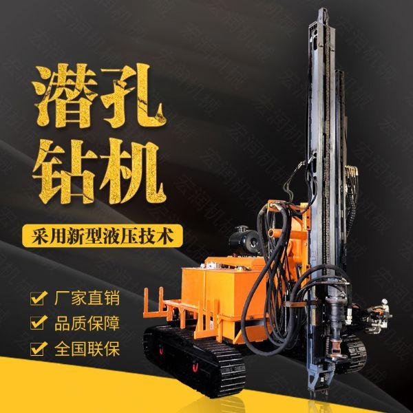 电动fun88cnfun88pt下载,多功能履带fun88cn钻车价格
