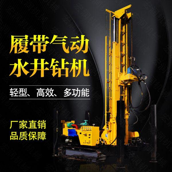 生产多功能液压水井fun88pt下载,气动打井机