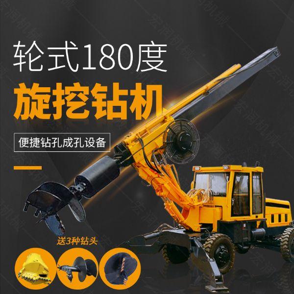 一机多用旋挖fun88pt下载,多功能轮式旋挖fun88pt下载