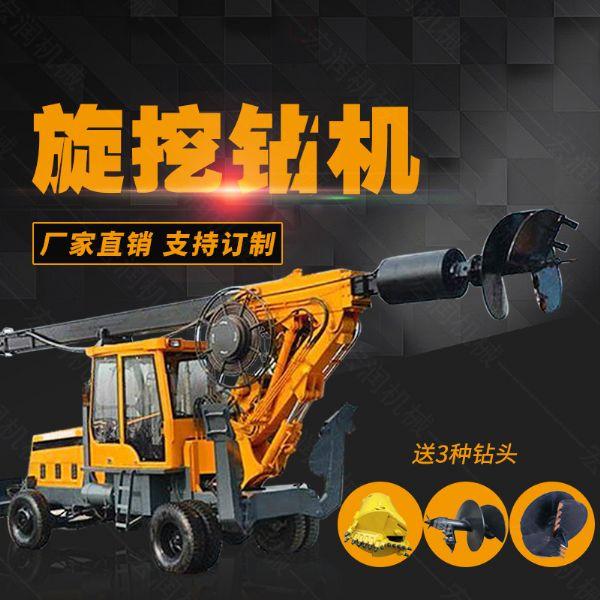 新款小型轮式180度旋挖fun88pt下载,小型旋挖机