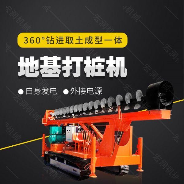 长螺旋fun88pt下载,履带地基钻孔机生产厂家