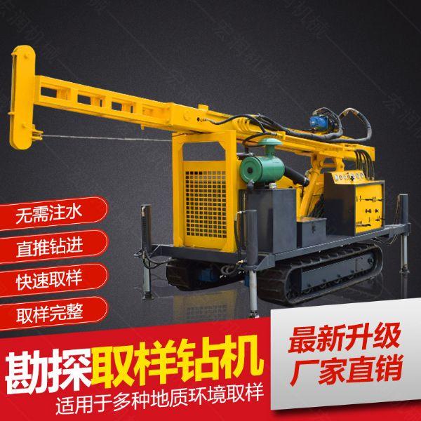 供应环境检测土壤取芯fun88pt下载,直锤式取芯fun88pt下载